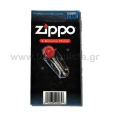 Τσακμακόπετρες Zippo